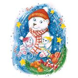Watercolor drawing of a New Year`s polar bear with children, in warm colorful hats, with a Christmas tree, oranges and sweets, sno royalty free illustration
