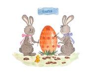 Watercolor easter bunnies, chicken and big egg. Illustration vector illustration