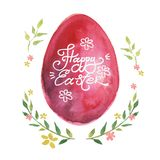 Watercolor Easter egg in pink color with lettering Happy Easter and spring plants. Easter design element. stock illustration