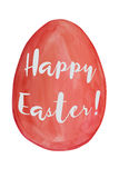 Watercolor Easter egg Royalty Free Stock Image