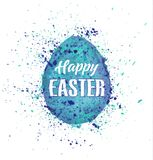 Watercolor Easter egg Royalty Free Stock Images