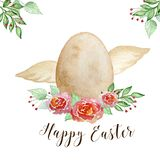 Watercolor easter egg with wings royalty free illustration