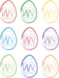 Watercolor easter eggs. Vector set of colorful Easter eggs. Watercolor stock illustration