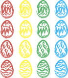 Watercolor easter eggs. Vector set of colorful Easter eggs. Happy Easter stock illustration