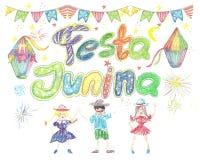 Watercolor Festa Junina Background Holiday.  Greeting Card. Watercolor Festa Junina Background Holiday. Hand Drawn Greeting Card.Hand Written Text, Lanterns Stock Photos