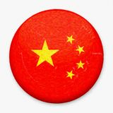 Watercolor Flag of China in the form of a round button stock photos