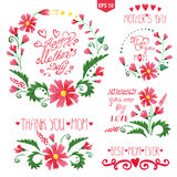 Watercolor floral goup ,headlines set.Mother day Royalty Free Stock Image