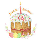 Watercolor greeting card. Watercolor greeting card with Easter kulich, candle, flowers and eggs with russian letters meaning Christ is risen. Russian language Stock Images