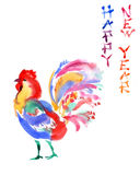 Watercolor hand drawn bright greeting card with the rooster, chi Stock Photography