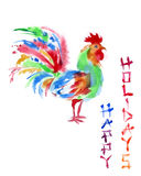 Watercolor hand drawn bright greeting card with the rooster, chi Stock Images