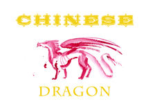Watercolor hand drawn portrait of chinese fire-spitting dragon Royalty Free Stock Image