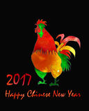 Watercolor illustration of rooster, symbol of 2017. On the Chinese calendar. Silhouette of red cock with text `2017 Happy Chinese New Year`.  Image of 2017 year Stock Images
