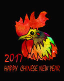 Watercolor illustration of rooster, symbol of 2017. On the Chinese calendar. Silhouette of red cock with text `2017 Happy Chinese New Year`.  Image of 2017 year Stock Photo