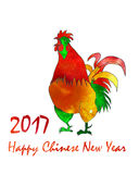 Watercolor illustration of rooster, symbol of 2017. On the Chinese calendar. Silhouette of red cock with text `2017 Happy Chinese New Year`.  Image of 2017 year Royalty Free Stock Images