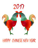 Watercolor illustration of rooster, symbol of 2017. On the Chinese calendar. Silhouette of red cock with text `2017 Happy Chinese New Year`.  Image of 2017 year Royalty Free Stock Photography