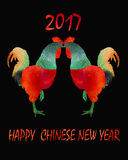 Watercolor illustration of rooster, symbol of 2017. On the Chinese calendar. Silhouette of red cock with text `2017 Happy Chinese New Year`.  Image of 2017 year Stock Image