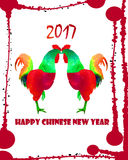 Watercolor illustration of rooster, symbol of 2017. On the Chinese calendar. Silhouette of red cock with text `2017 Happy Chinese New Year`.  Image of 2017 year Royalty Free Stock Photo