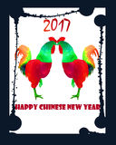 Watercolor illustration of rooster, symbol of 2017. On the Chinese calendar. Silhouette of red cock with text `2017 Happy Chinese New Year`.  Image of 2017 year Royalty Free Stock Image