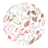 Watercolor illustration, set, watercolor texture of gentle pink and gray, silhouette. A set of elements - symbols of spring. Leave. S, branches, blades of grass Royalty Free Stock Photography