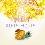 Watercolor indian card. Happy Janmashtami. Indian fest. Dahi handi on Janmashtami, celebrating birth of Krishna. Hand drawn ornate mandala over watercolor Stock Photo