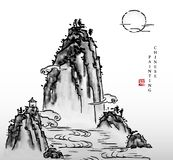 Watercolor ink paint art vector texture illustration landscape of mountain river and moon. Translation for the Chinese word :. Blessing royalty free illustration