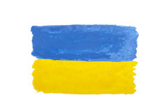 Watercolor painted flag of Ukraine. Stock Photos