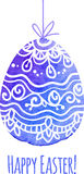 Watercolor painted ornate vector Easter egg Stock Image