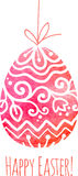 Watercolor painted ornate vector Easter egg Royalty Free Stock Images