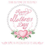 Watercolor pink roses ,pearls wreath.Mothers day card Stock Photos
