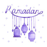Watercolor Ramadan card. Watercolor arabic Ramadan card on white background Stock Photo