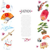 Watercolor set of Japan. Royalty Free Stock Photography