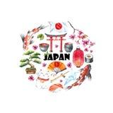 Watercolor set of Japan. Stock Photos