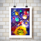Watercolor space Royalty Free Stock Photography