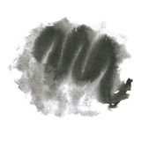 Watercolor splash. watercolor abstract drop isolated blot for your design black art royalty free illustration