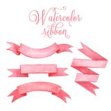 Watercolor tape. Set of vector banners Royalty Free Stock Photo