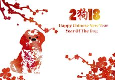Watercolor textured cherry blossom and dog. Chinese New Year gre. Eting card Royalty Free Stock Photo