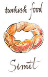 Watercolor turkish bagel Royalty Free Stock Images