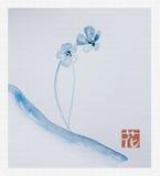 Watercolour japonés Imagen de archivo libre de regalías