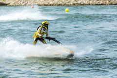 The Watercross Nationals in Saskatoon Royalty Free Stock Photography
