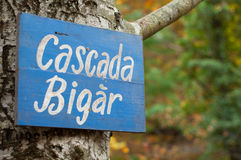 Waterfall Bigar sign Royalty Free Stock Photo