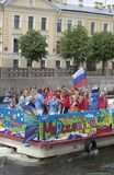 Waterfestival Feestelijke pretgebeurtenis over de watertram royalty-vrije stock afbeeldingen