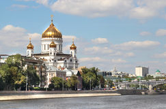 Waterfront of Moscow city. Russia Royalty Free Stock Photos