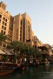 Waterfront Resort Royalty Free Stock Photos