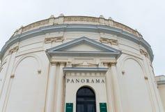 Waterloo panorama museum Stock Image