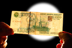 Watermark 1000 rublos Imagem de Stock Royalty Free