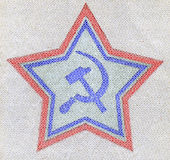 Watermark Soviet army emblem star documents background Stock Image