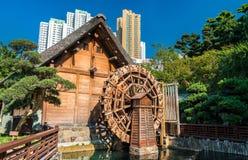 Watermill在南连家庭院里,中国古典庭院在香港 免版税库存照片
