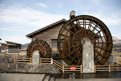Watermill Stock Photos