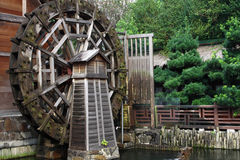 Watermill. And the japan house Stock Images