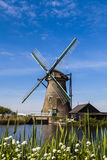 Watermill in the Dutch landscape Royalty Free Stock Photo